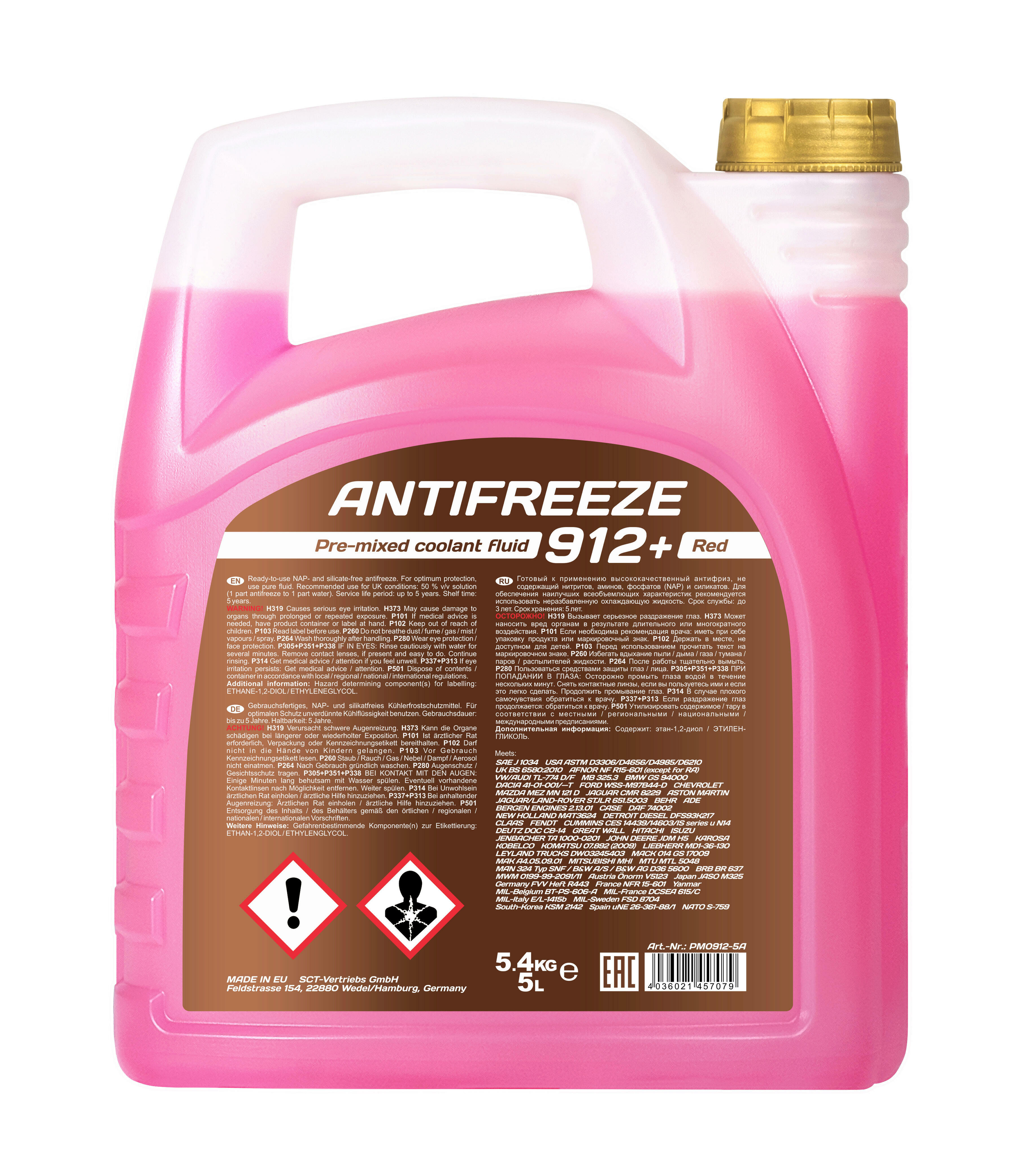5L Pemco 912+ Antifreeze G12 Kühlerfrostschutz Rot