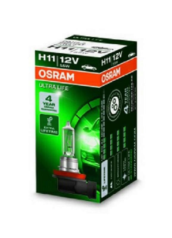 OSRAM Glühlampe, Abbiegescheinwerfer ULTRA LIFE