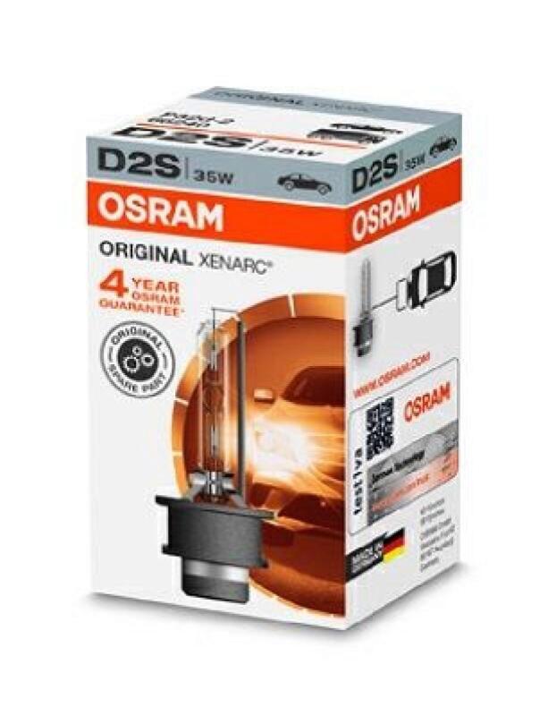 OSRAM Gasentladungslampe D2S